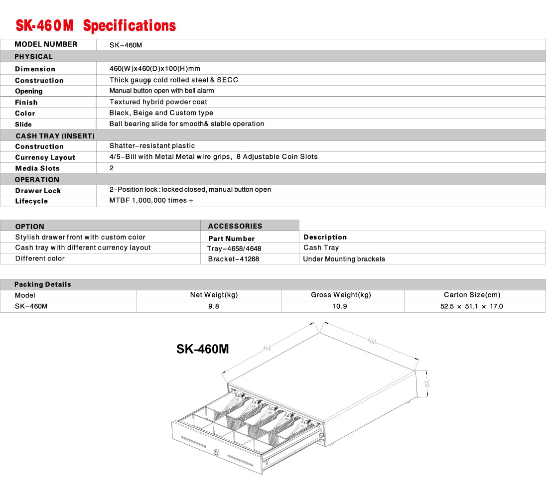 SK-460M Cash Drawer Specifications