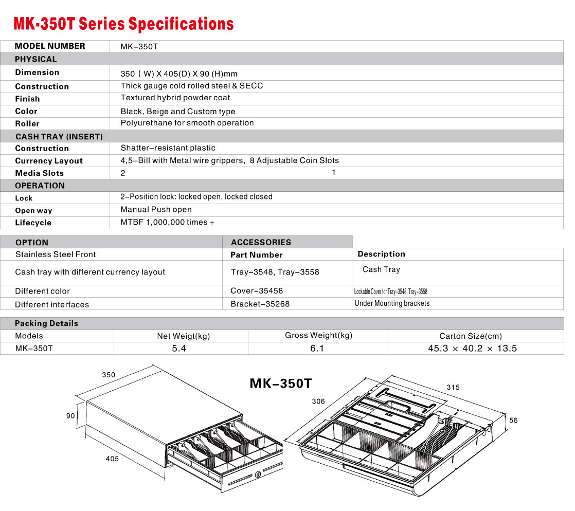 MK-350T Cash Drawer Specifications